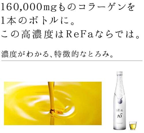 refa-collagen-dang-nuoc