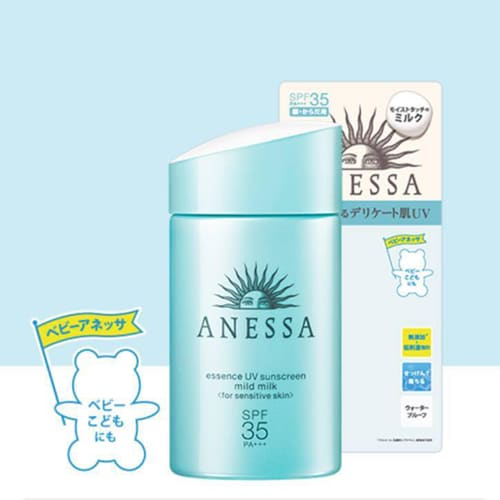 anessa-essence-uv-mild-milk